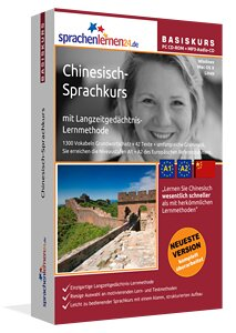 Chinesisch Sprachkurs
