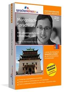 Mongolisch Sprachkurs