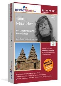 Tamil Reisesprachkurs