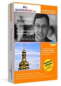 Ukrainisch Sprachkurs